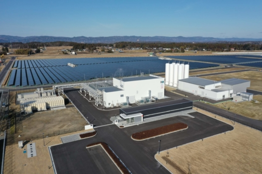 """""""World's largest"""" hydrogen production plant completed"""