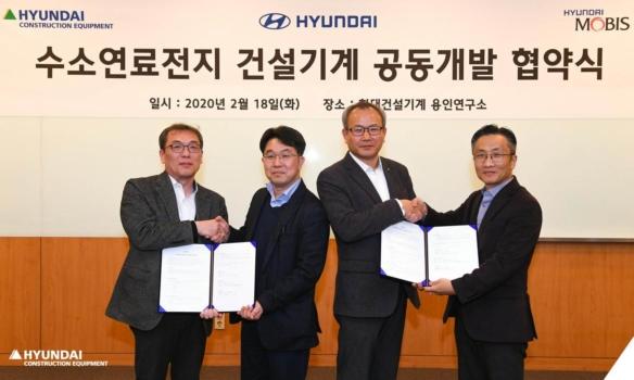 Hyundai to develop hydrogen-powered construction equipment