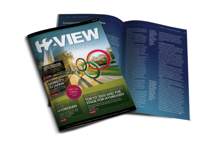 H2 View – Issue #5
