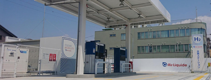 New hydrogen station opens in Nagoya Nakagawa, Japan