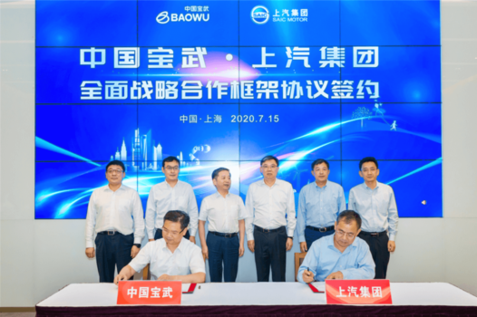 SAIC Motor and China Baowu form hydrogen partnership
