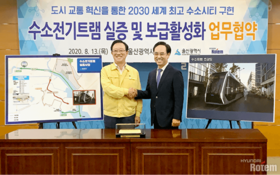 Hyundai and Ulsan City partner on hydrogen tram project