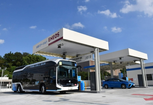 New hydrogen station opens in Japan