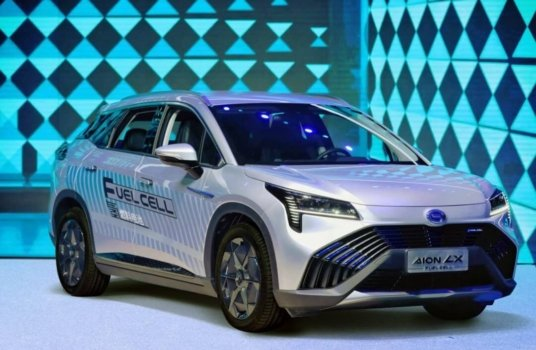 GAC Group unveils hydrogen vehicle
