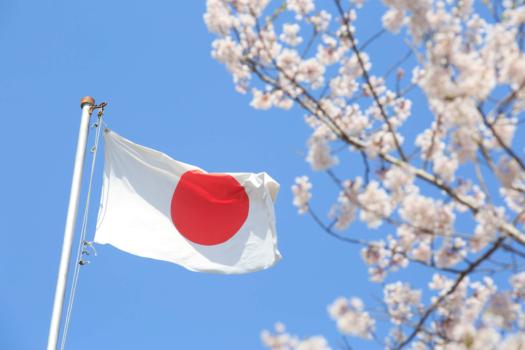 Japan Hydrogen Association launched