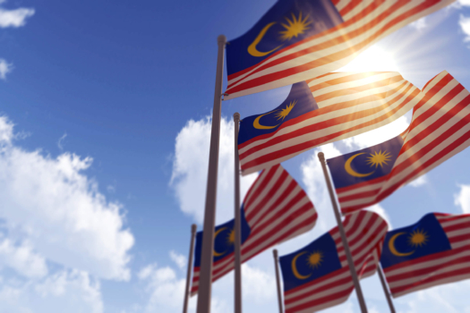 Plans unveiled for Malaysian hydrogen project