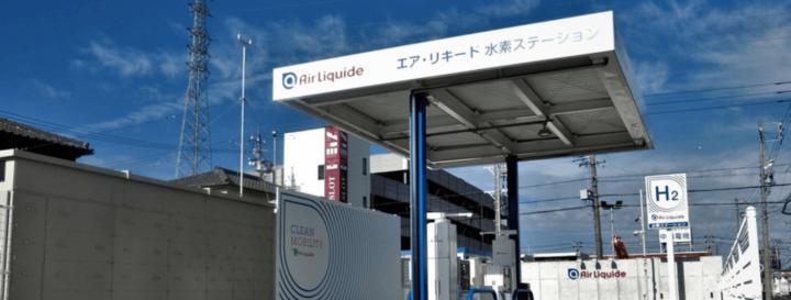 New hydrogen station opens in Nagoya Odaka, Japan