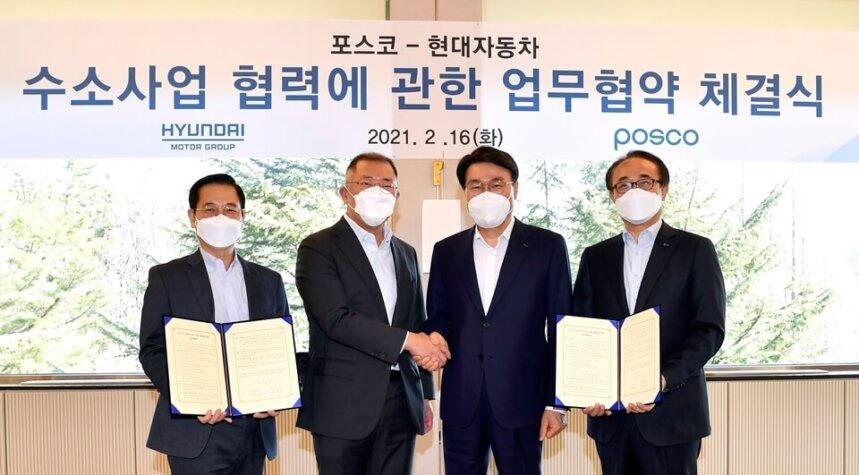 Hyundai Motor Group and POSCO form hydrogen partnership