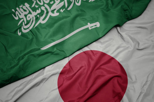 ENEOS, Saudi Aramco to develop blue hydrogen and blue ammonia supply chains