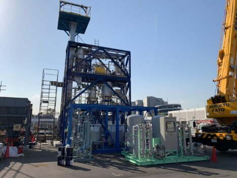 New facility capable of converting sewage into hydrogen unveiled in Tokyo