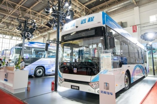 Geely unveils hydrogen fuel cell bus