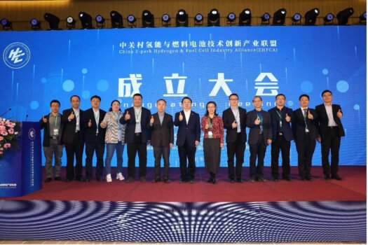 China to advance hydrogen technology with a new alliance