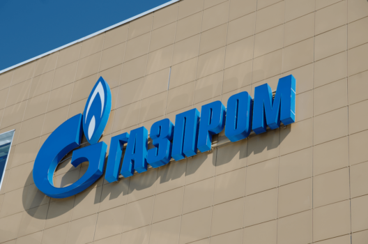 Gazprom considering several areas for using hydrogen