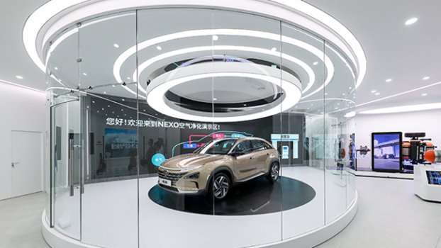 Hyundai opens exhibition dedicated to hydrogen