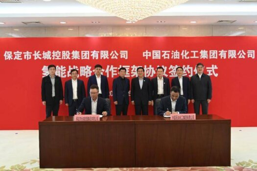 Sinopec, Great Wall to explore Chinese hydrogen transportation opportunities