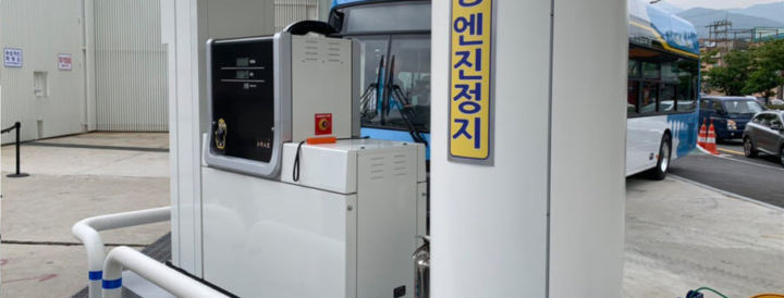Busan's second hydrogen station opens