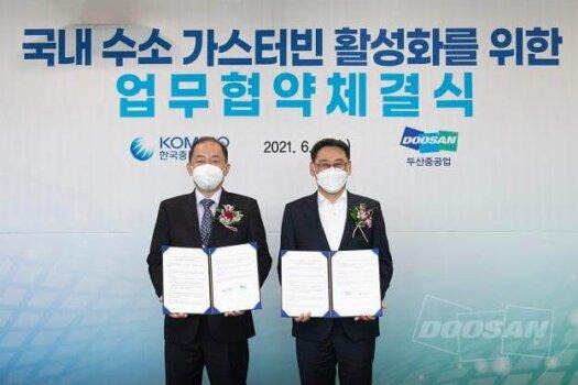 Doosan Heavy signs MoU to build hydrogen gas turbine project in Korea