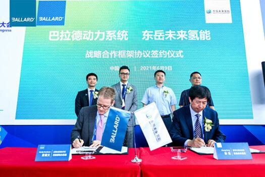 Dongyue Future Hydrogen, Ballard to explore hydrogen fuel cell proton membranes