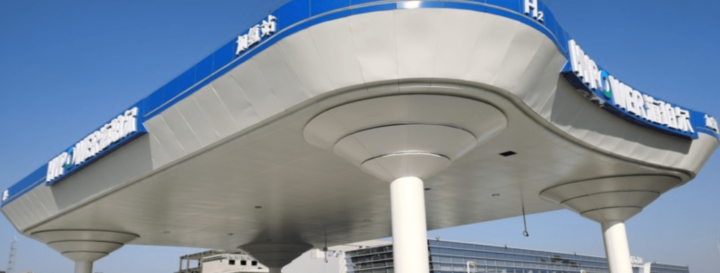 New hydrogen station opens in Beijing, China