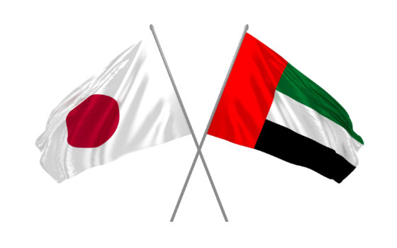 UAE's ADNOC to explore hydrogen and blue ammonia with Japanese groups