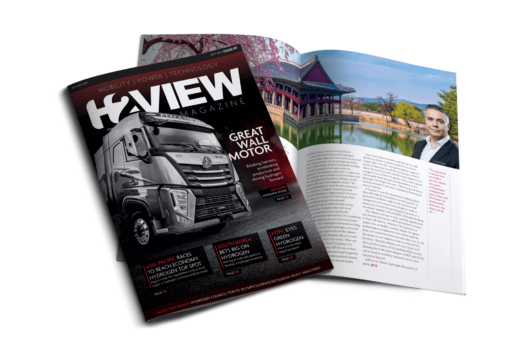 H2 View – Issue #17