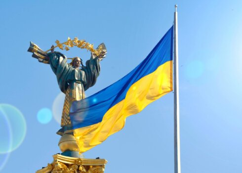 EBRD, GTSOU to promote hydrogen use and development in Ukraine