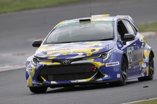 Toyota races hydrogen engine-equipped Corolla in Japan