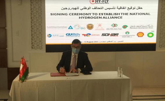 New national hydrogen alliance established in Oman