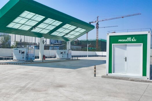 New hydrogen station opens in Shandong Province, China