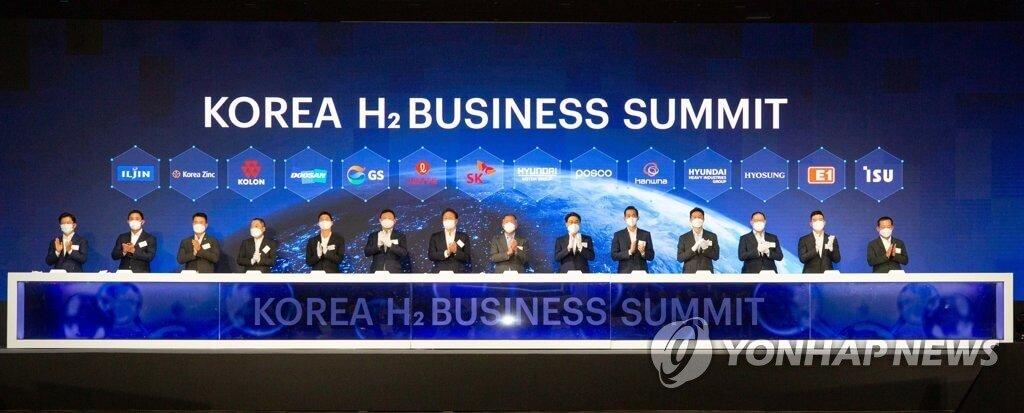South Korean hydrogen council launches