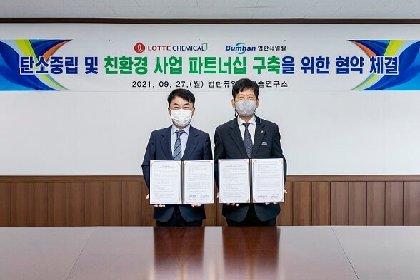 Lotte Chemical, Bumham Fuel Cell to expand South Korea's hydrogen infrastructure