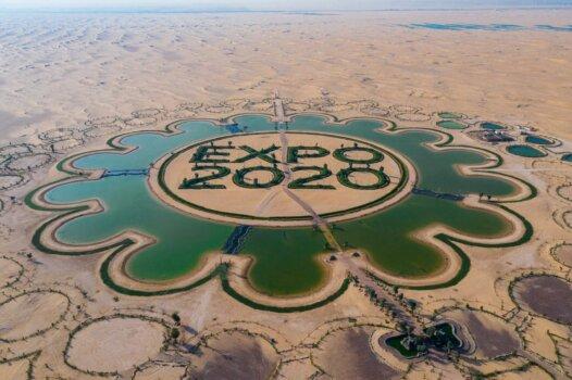 Hydrogen's role at Expo 2020 Dubai