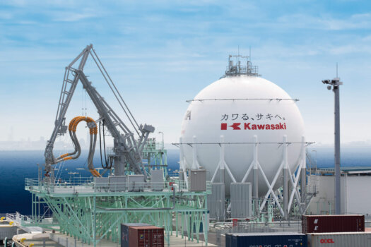 Company profile: Kawasaki Heavy Industries