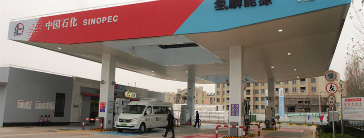 Two new hydrogen stations for Shanghai