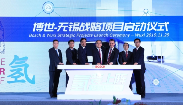 Bosch breaks ground on fuel cell centre in China