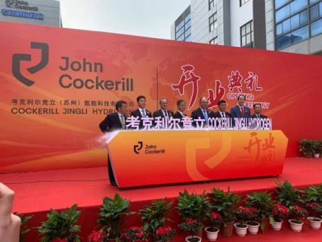 Cockerill Jingli Hydrogen inaugurates new electrolyser production centre in China