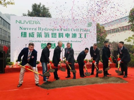 Nuvera breaks ground on Chinese facility